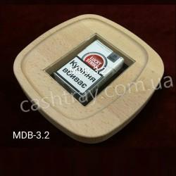 Монетница MDB-3.2