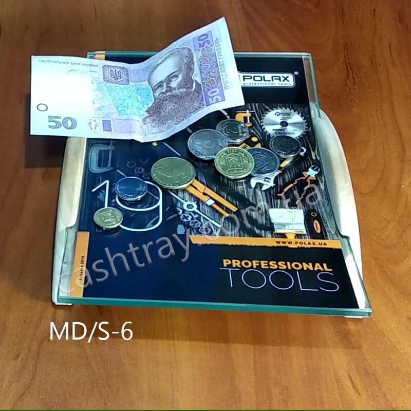 Монетница из дерева MD/S-6