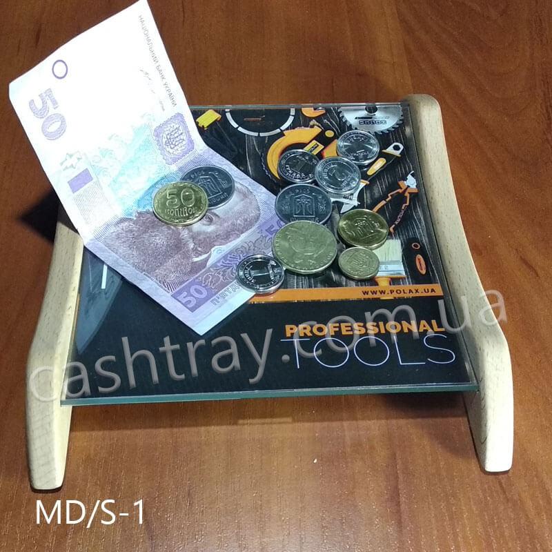 Деревянная монетница MD/S-1